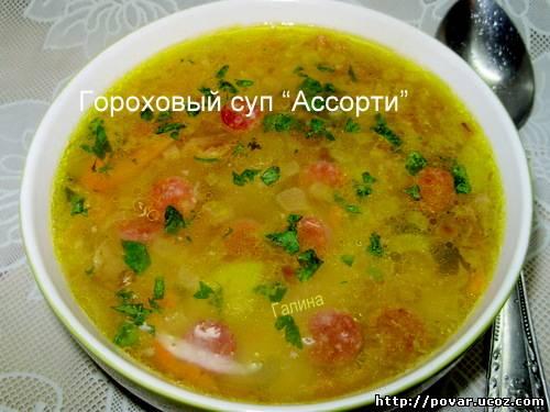 Классический гороховый суп-пюре рецепт