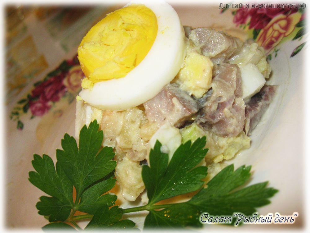 салат курочка ряба с печенью рецепт с фото
