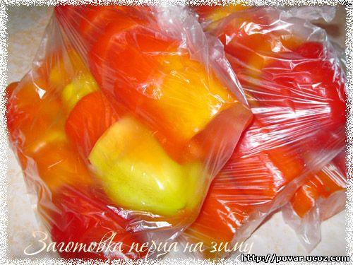 Заморозка моркови на зиму рецепты с фото